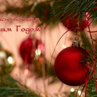 новогодняя открытка :: Валерий