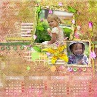Календарь 2 :: Анастасия Цесорева