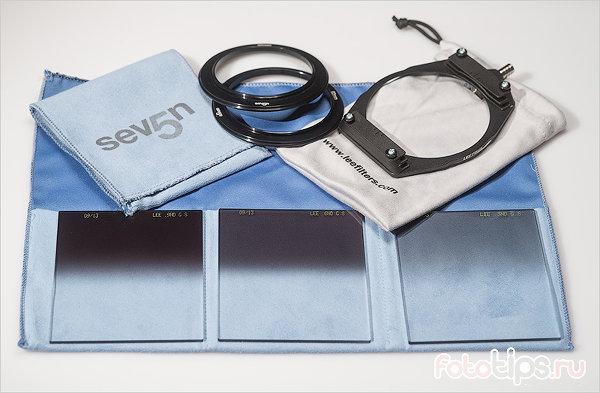 Новинки фото техники: светофильтры LEE Filters 100 мм и Seven5. Обзор от Эдуарда Крафта