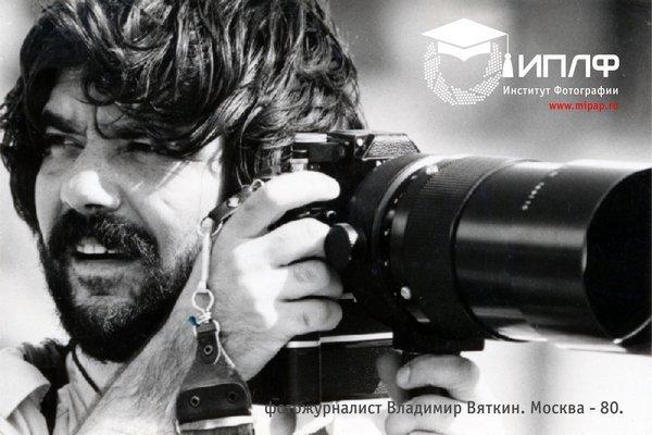 Авторский курс фотожурналистики Владимира Вяткина с 16 октября 2016 года