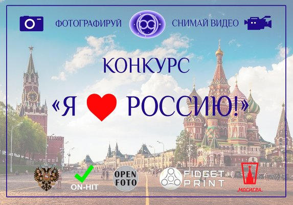 Дары для тех, кто любит Россию!