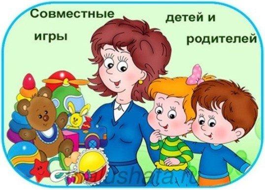 22.11.2017 Набор на развивающую программу «Вместе с мамой»