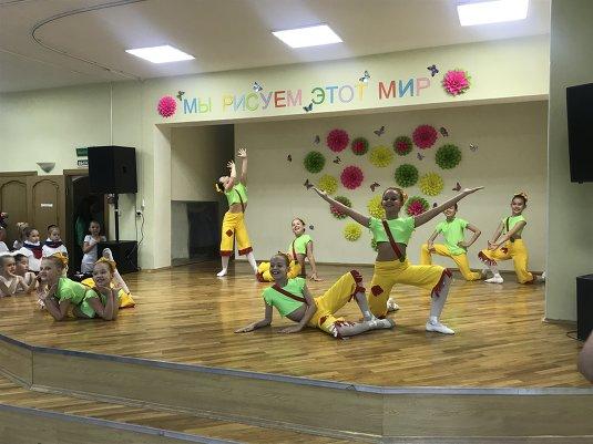 "Отчетный концерт коллектива ""Алиса"""