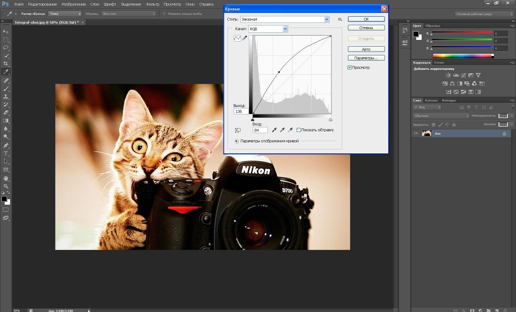 Верстка веб-сайта: как в html сделать фон картинкой 89