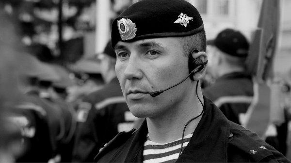 Валерий Тарасенко