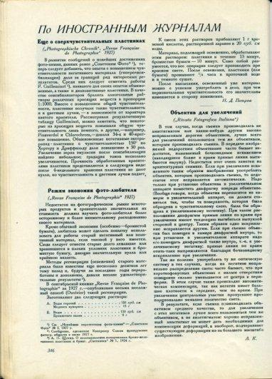 img026