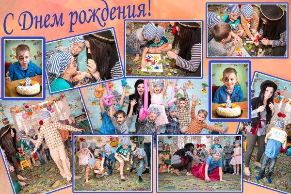 Коллаж с детского Дня рождения