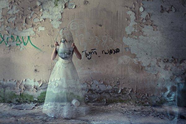 Автор: Вилена Романова