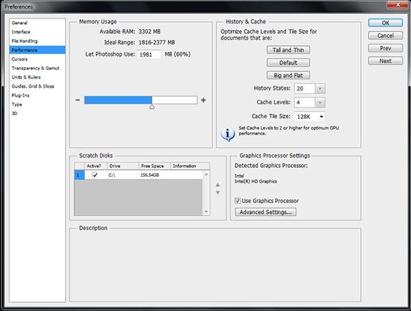 компьютер для Фотошопа совет 3