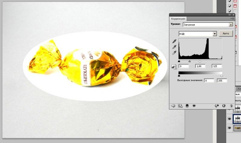 Как сделать фото на белом фоне? Коррекция второго слоя.