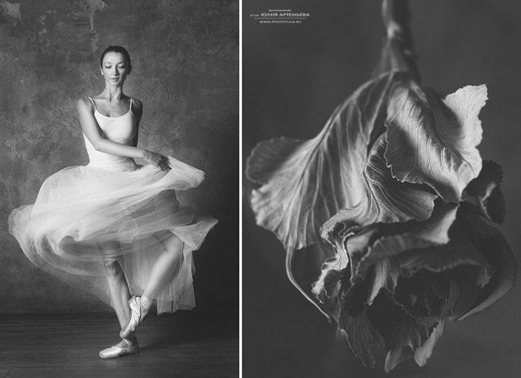 Цветы и балерина - №5