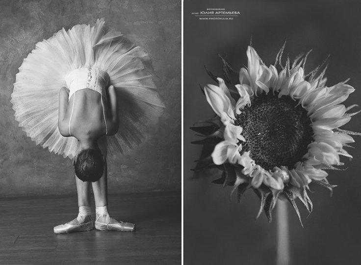 Цветы и балерина - №8