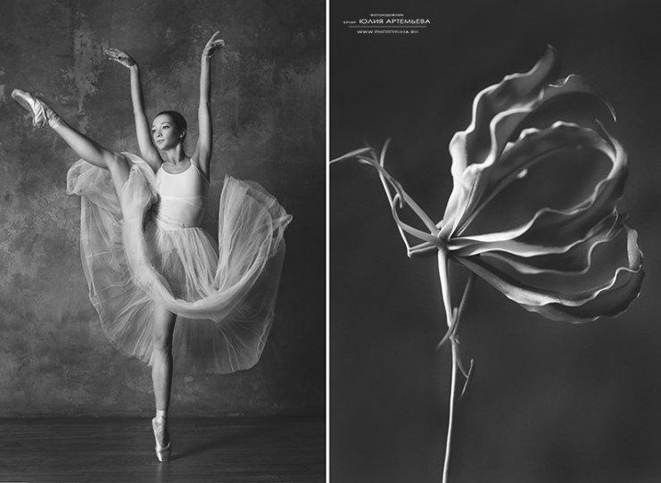 Цветы и балерина - №2