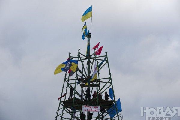 Новости в фотографиях - Украина. ЕвроМайдан 2013 - №6