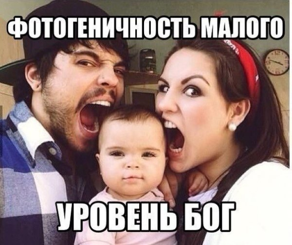 Немного фото юмора! - №11