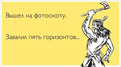 Немного фото юмора! - №12