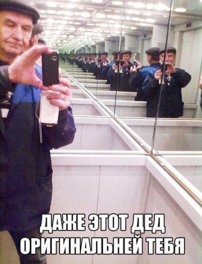 Немного фото юмора! - №20