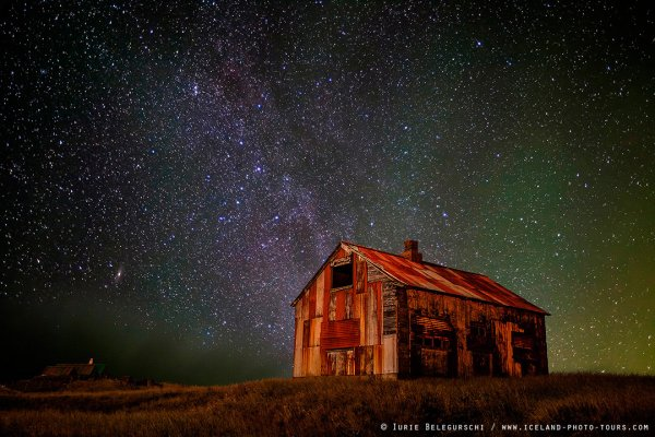 Фото Исландии - Земли огня и льда - №2