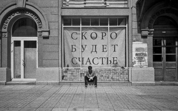 """Черно-белые фото Алины Тарабариновой: """"Фотография - это диалог"""" - №5"""