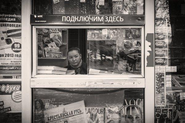 Бычков Алексей