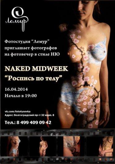 nakedmidweek