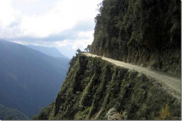 Опасная дорога