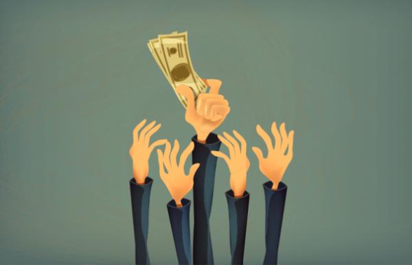 Увеличить зарплату