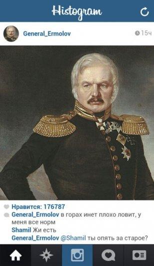 портреты исторических личностей
