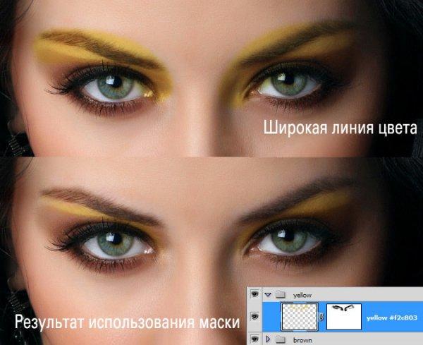 макияж лица фотошоп